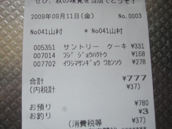 20099_039