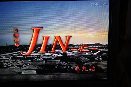 Img_0929_jin