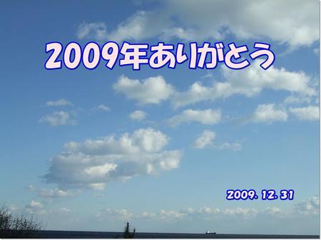 2009_burogu