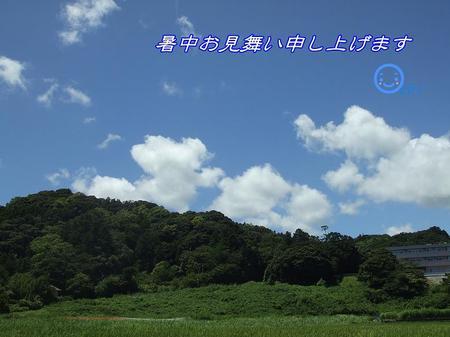 20108_050