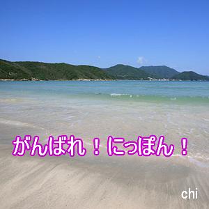 Neta_025_cocolog_oekaki_2010_06_2_2